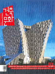 건축문화 372