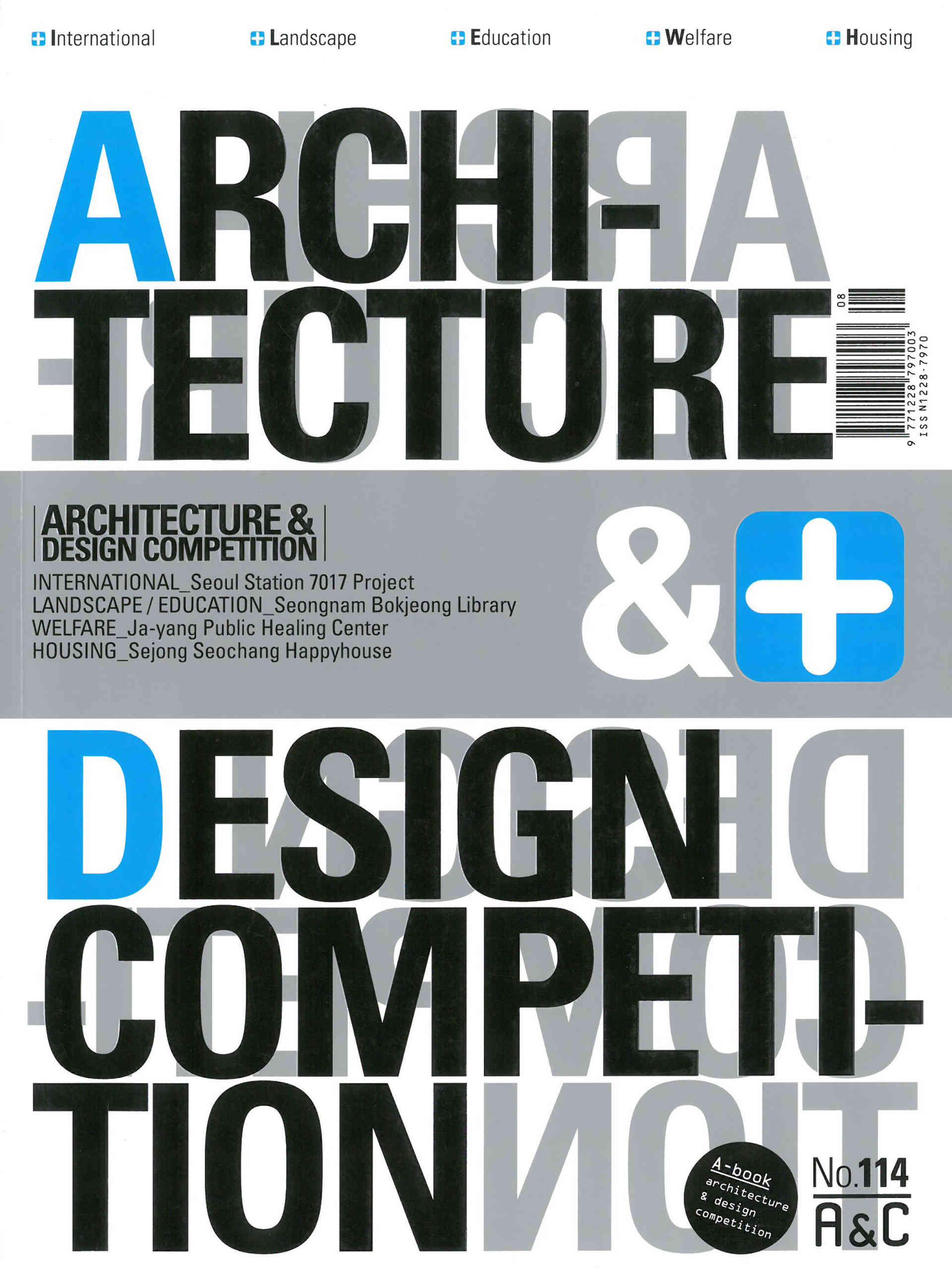 architecture&designcompetition114_세운상가-1