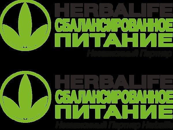 Гербалайф сделать заказ официальный сайт сделать фон прозрачным на сайте