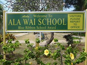 Ala Wai Elementary