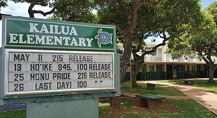 Kailua Elementary