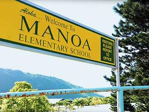 Manoa Elementary