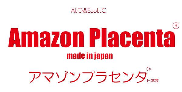 apmj0223-llsize_edited.jpg