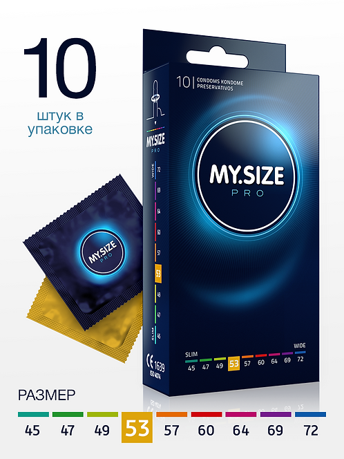 Презервативы MY.SIZE размер 53 (10 шт.) ГЕРМАНИЯ