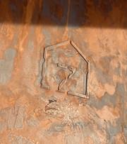 mikrosement rust metall zenzorama