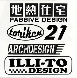 イリートデザインロゴ1.jpg