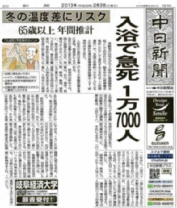 幸田町 注文住宅 ZEH 家づくり リフォーム 工務店
