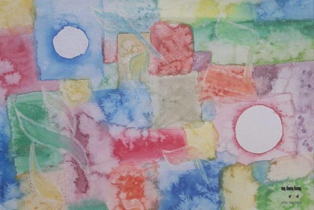 צבעי מים, רקע ואותיות