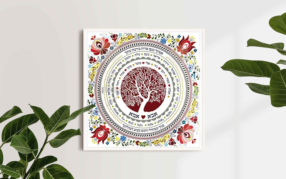 מעגל משפחתי רקמה הונגרית, עץ שורשים ייחודי