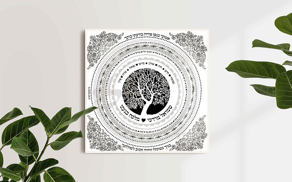 מעגל משפחתי בשחור לבן, עץ משפחה ייחודי