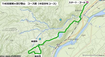 忍たまコース詳細地図(中高学年コース).jpg
