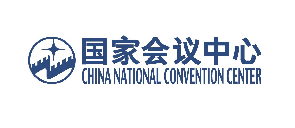 China National Convention Centre white b