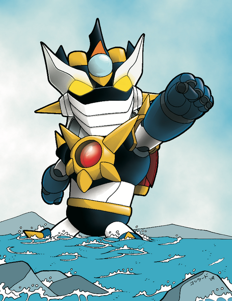 Chibot sea
