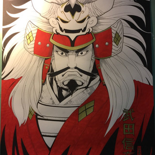 Shingen!