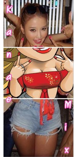 Watanabe Kanae mix