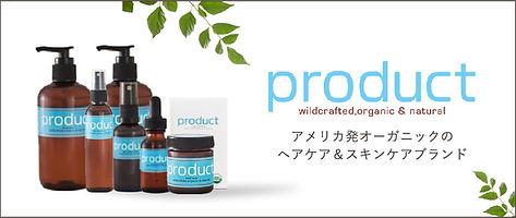 bn_product.jpg