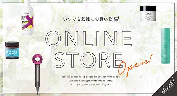bn_onlinestrore.jpg