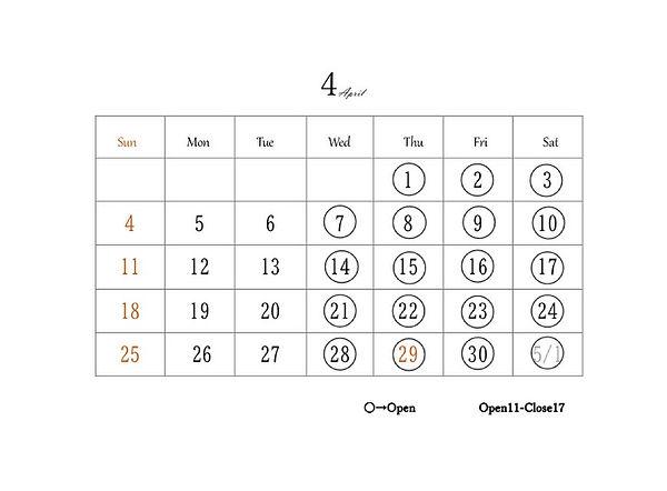 4月カレンダー.jpg