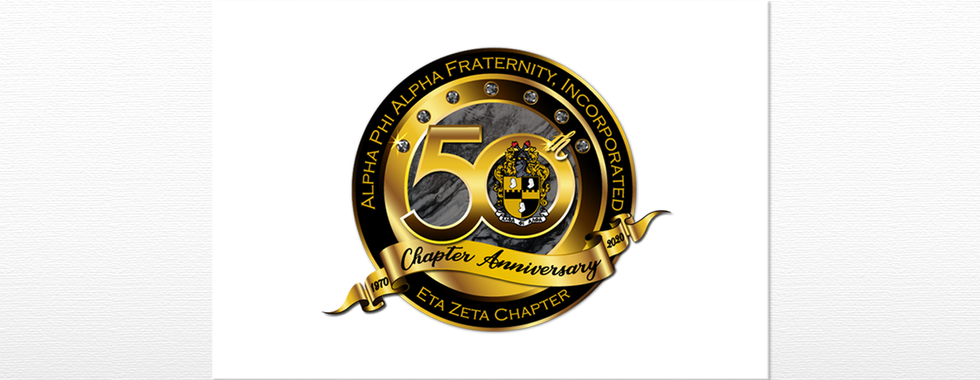 HZ-50th-Logo-[wide].png