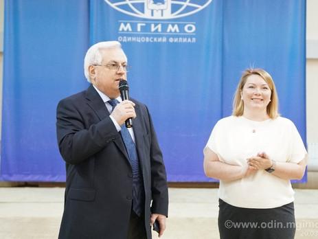 День карьеры в МГИМО Одинцово