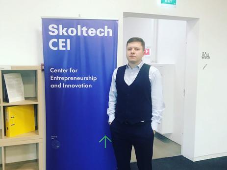 Встреча с Инновационным центром по технологии 5G в Сколтехе