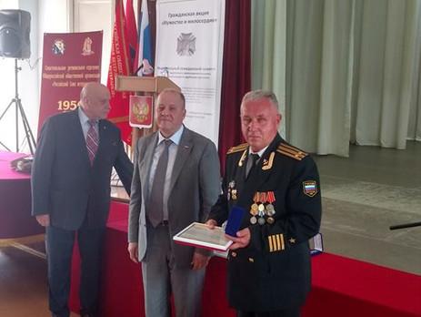 Ветераны Севастополя получили «Общественное признание»