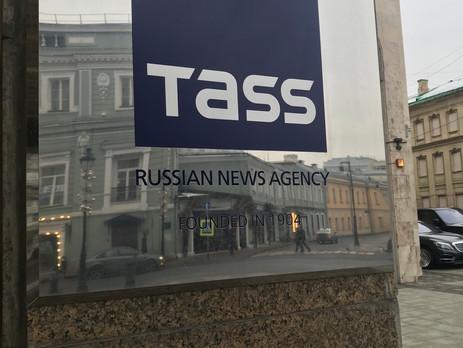 Руководство Сибирского Альянсаи Национального гражданского комитетавстретилось с руководством Тасс