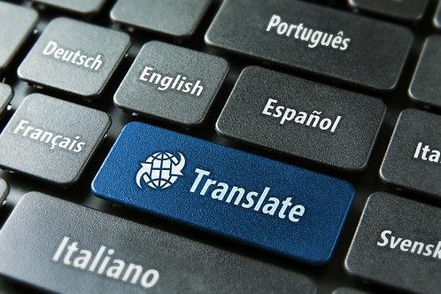 Перевод документов (русский, английский)