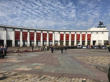 Главнокомандующий войсками национальной гвардии Российской Федерации -Виктор Золотов  дал старт праз