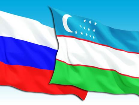 """Группа компаний """"Сибирский Альянс"""" планирует стать стратегическим партнером Республики Узб"""