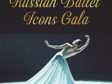 Гала-вечер «Иконы русского балета» в Лондоне.