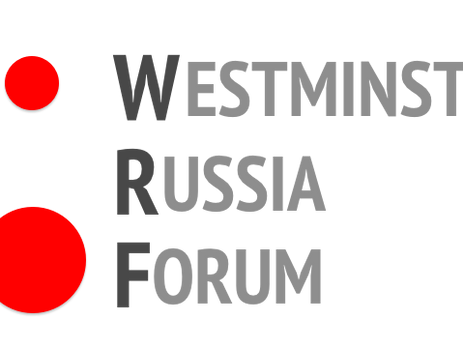 Встреча с Westminster Russia Forum