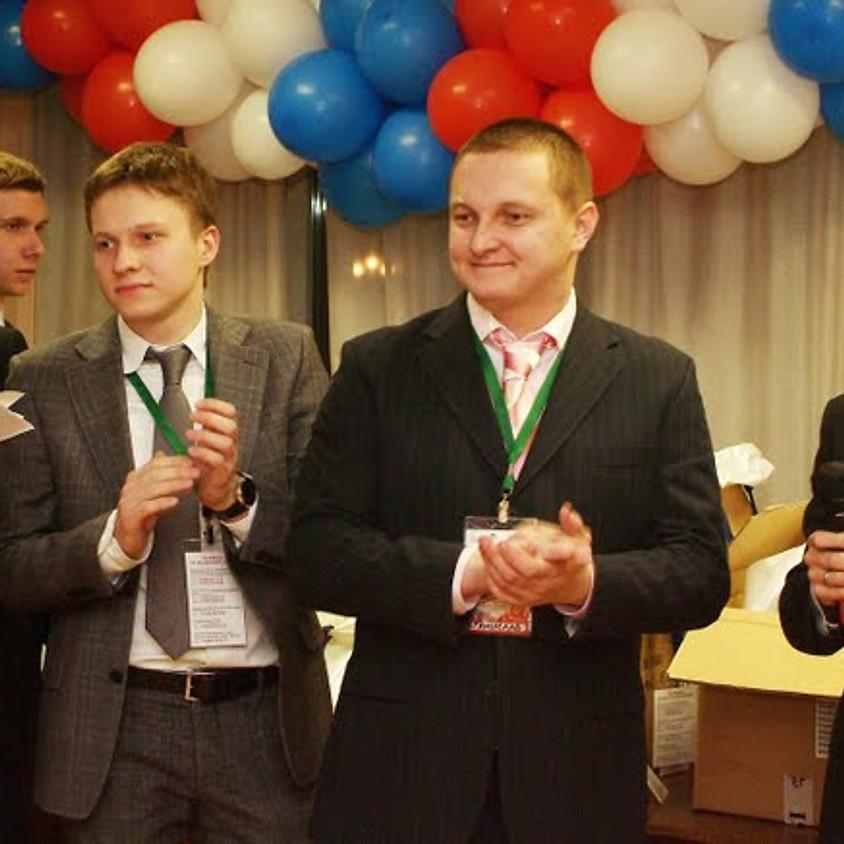 Международная летняя школа общественной дипломатии