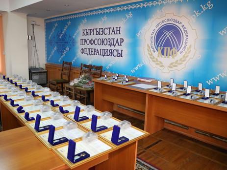 Национальный гражданский комитет вручил высокие награды в Киргизии