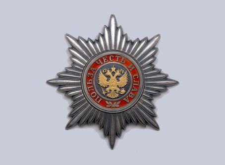 Ректор Мгимо награждён орденом «За заслуги перед Отечеством» II степени.