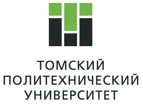 Делегация Концерна Калашников ии ГК Сибирский Альянс прибыли с визитом в ТПУ