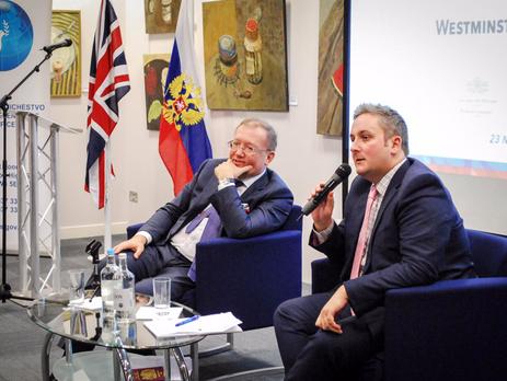 WRF(Вестминстерский Российский Форум)запускает новые инициативы, события, блог и двусторонний форум