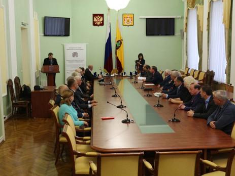 В Рязанской облдуме вручили награды «Общественное признание»