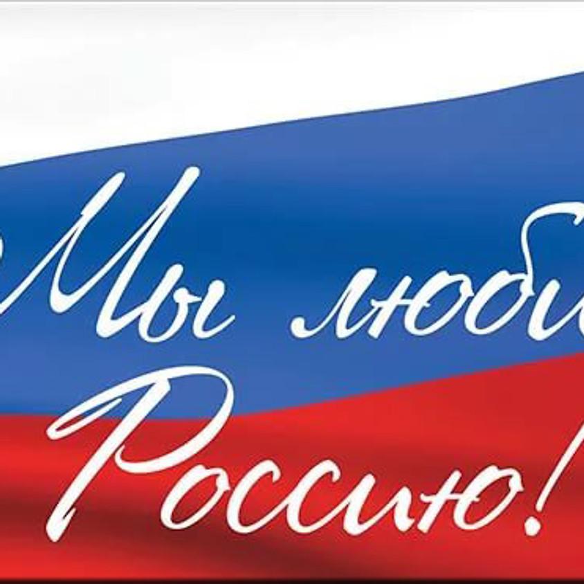 II Российский открытый интернет-конкурс «Общественное признание» на лучшее музыкальное произведение