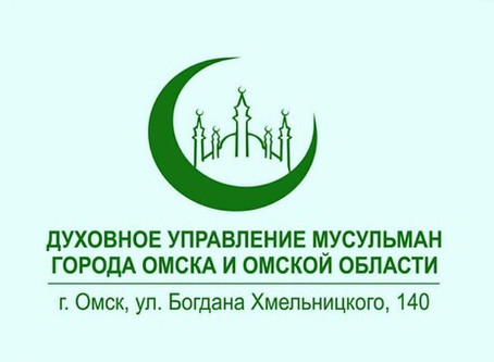 Заместитель председателя правления НГК встретился с муфтием Омской области
