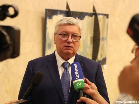 Форум Выпускников МГИМО в Ташкенте