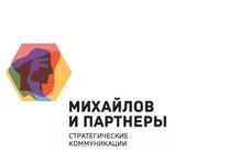 Михайлов и партнеры.jpg