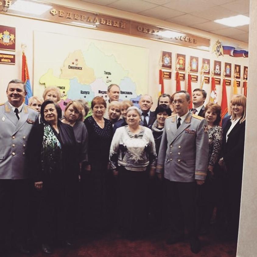 День памяти членов семей войск национальной гвардии