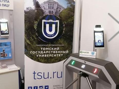 ТГУ установил собственные терминалы для контроля доступа в масках.