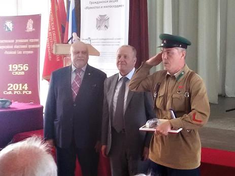 ГК «Сибирский Альянс» и Национальный фонд «Общественное признание» в Симферополе.