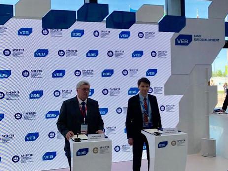 Внешэкономбанк и МГИМО запускают совместную исследовательско-образовательную Программу «Россия — Кит