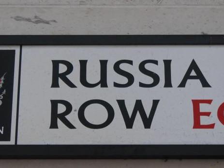 Межпарламентское потепление в отношениях между Великобританией и Россией.