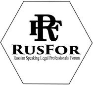 RusFor.jpg