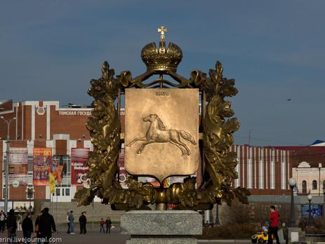 Томск вошел в 20-ку претендентов на создание НОЦ мирового уровня