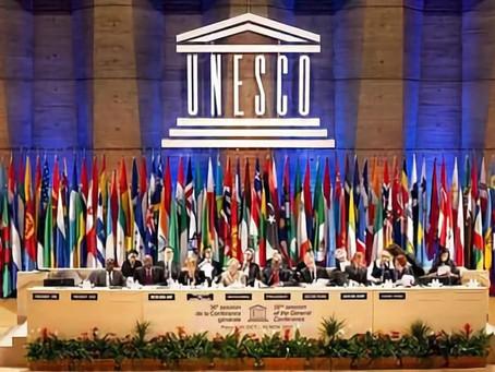 ЮНЕСКО 75 лет!